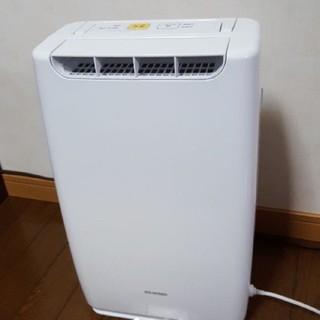 アイリスオーヤマ(アイリスオーヤマ)のアイリスオーヤマ 除湿機 衣類乾燥機(加湿器/除湿機)