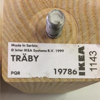 イケア(IKEA)のIKEA TRABY イケア トレービー 脚4本セット(棚/ラック/タンス)