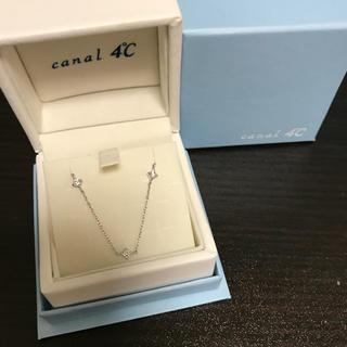 カナルヨンドシー(canal4℃)の【美品】canal4°C silver925 (ブレスレット/バングル)