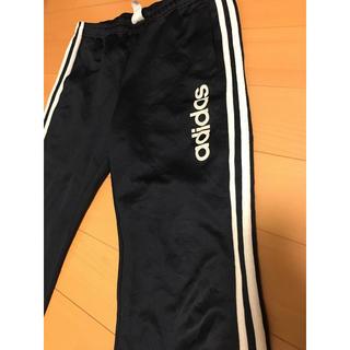 アディダス(adidas)のadidas ジャージ アディダス トラックパンツ(ジャージ)
