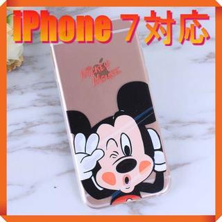 ディズニー(Disney)の★180710★ ミッキー iPhone 7 ソフトケース ★(iPhoneケース)