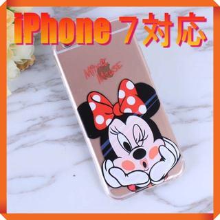 ディズニー(Disney)の★180711★ ミニー iPhone 7 ソフトケース ★(iPhoneケース)