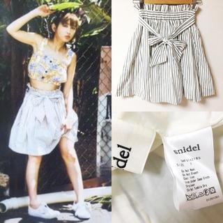 snidel - snidel♡タフタミドルスカート