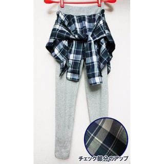 腰巻き風チェックシャツ付レギンス・緑x灰(レギンス/スパッツ)