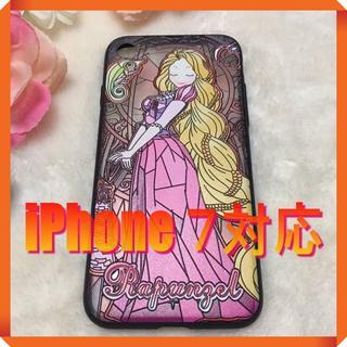 ディズニー(Disney)の★180714★ ラプンツェル iPhone 7 ハードケース ★(iPhoneケース)