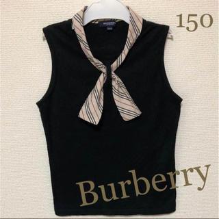 BURBERRY - バーバリー トップス 150 ☆ タンクトップ ☆ セリーヌ ラルフローレン 等
