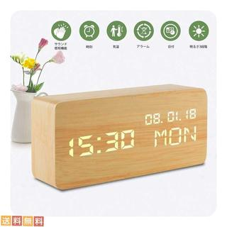 置き時計 音声感知 デジタル時計 大音量 目覚まし時(置時計)