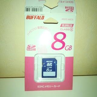 バッファロー SDHCメモリーカード8GB(その他)