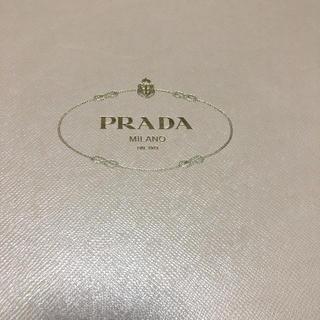 プラダ(PRADA)のプラダブーツ(ブーツ)