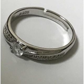 【新品】シルバー 925 指輪 レディース プレゼント リング(リング(指輪))