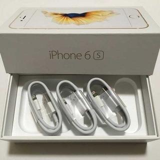 Apple - 3個 純正 ライトニングケーブル  Apple iPhone