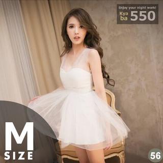 キャバドレス 56W 白 Aライン チュールスカート シースルー S-M-L(ミニドレス)