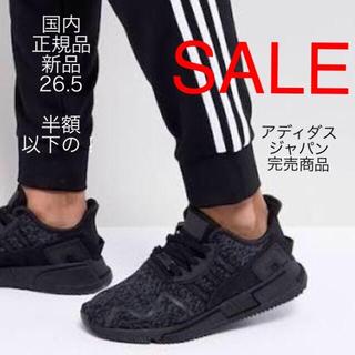 アディダス(adidas)のoriginals EQT CUSHIONADV BY9507 26.5(スニーカー)