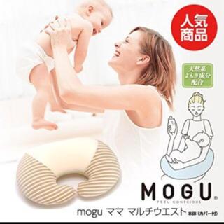 マママルチウエスト MOGU(その他)
