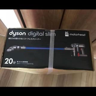 ダイソン(Dyson)のダイソン 掃除機 dc45(掃除機)