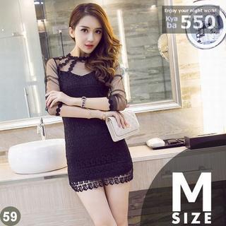 キャバドレス 59B 黒 ボディコン ミニ ドレス シースルー 長袖 S-M-L(ミニドレス)