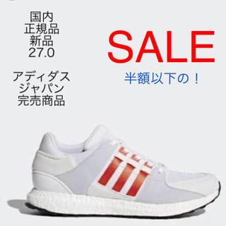 アディダス(adidas)のoriginals EQT SUPPORT ULT BY9532 27.0(スニーカー)