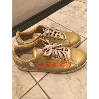 アディダス(adidas)の⭐︎レア adidas GOLDスタンスミス ☺︎靴紐交換します☺︎(スニーカー)