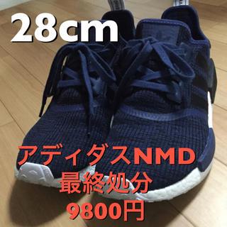 アディダス(adidas)のアディダスNMD  R1  28cm  美品(スニーカー)