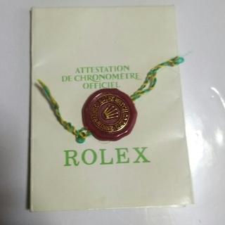ロレックス(ROLEX)のROLEX【レア】ギヤランテイ(腕時計(アナログ))