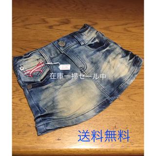 バンクキッズ(BANK KIDS)のBANK  KIDSデニムブルージーンズスカート  110センチ(スカート)