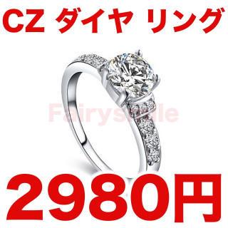 【追跡あり発送】 ジルコン ダイヤモンド リング クリスタル A014(リング(指輪))