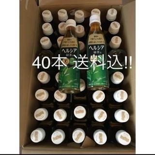 安い!送料無料♪ ヘルシア緑茶 40本 6880円相当 クーポン ポイント(茶)