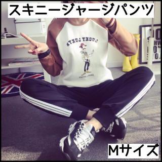 ジョガーパンツ ジャージ パンツ スポーツ ウェア 部屋着 ブラック M(スキニーパンツ)