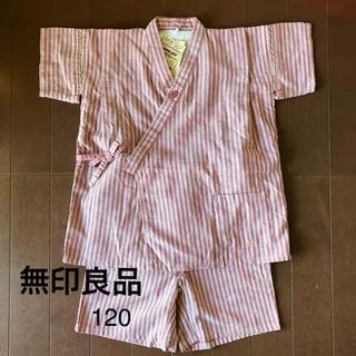 ムジルシリョウヒン(MUJI (無印良品))のお着替え甚平/パジャマ(甚平/浴衣)