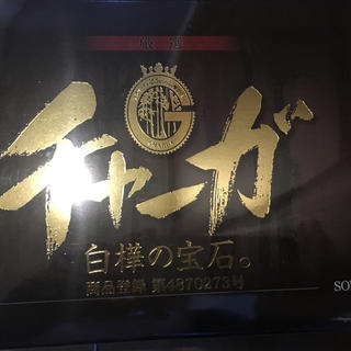 okko様専用 チャーガ茶(茶)