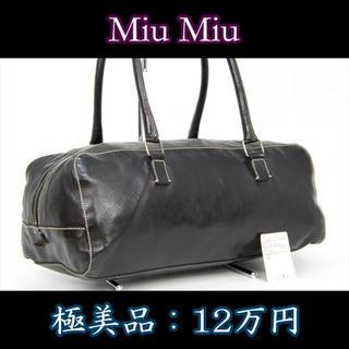 ミュウミュウ(miumiu)の【お値引交渉大歓迎・極美品・送料無料・本物】ミュウミュウ・バッグ(Z007)(ショルダーバッグ)
