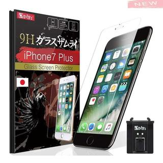 iPhone7 plus ガラスフィルム [約3倍の強(保護フィルム)