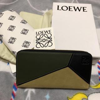 ロエベ(LOEWE)のロエベ  パズル 長財布 ラウンドファスナー(財布)