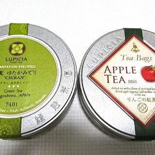 ルピシア(LUPICIA)のLUPICIA 緑茶・アップルティー(茶)