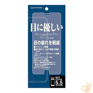 グルマンディーズ ブルーライトカットフィルム iPhone7Plus専(保護フィルム)