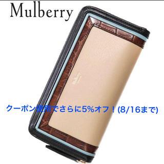 マルベリー(Mulberry)のMULBERRY クロクレザーラウンド配色長財布  (財布)