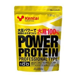 ケンタイ(Kentai)の【Kentai/ケンタイ】パワープロテイン プロフェッショナルタイプ 新品未開封(プロテイン)