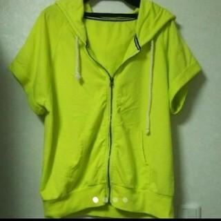 シマムラ(しまむら)のかなり値下げ!レディース 半袖 トップス パーカー 蛍光色 黄色(パーカー)