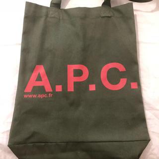 APC トートバッグ カーキ 新品未使用