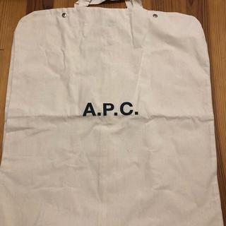 APC スーツカバーケース 新品 バッグ