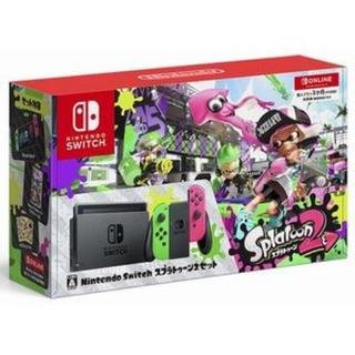 Nintendo Switch - ニンテンドースイッチ スプラトゥーン2同梱版 90日無料オンライン版 新品未開封