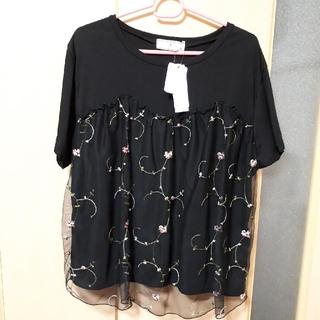シマムラ(しまむら)の新品未使用 トップス(Tシャツ(半袖/袖なし))