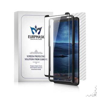 Galaxy Note 8 ガラスフィルム【S PEN・ケースに干渉(保護フィルム)