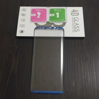ブルー ギャラクシー S8プラス 強化ガラス 全面保護フィルム(保護フィルム)