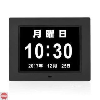 デジタル カレンダー 置き時計 Suncree 壁掛け時計(置時計)