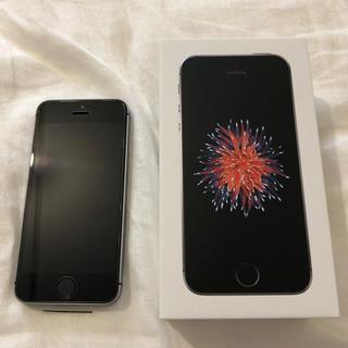 アイフォーン(iPhone)のiphone SE SIMフリー (UQmobile) 32gb スペースグレー(スマートフォン本体)