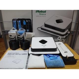 アイロボット(iRobot)の【美品】iRobot ブラーバ380j 床拭きロボット【オプション多数】(掃除機)