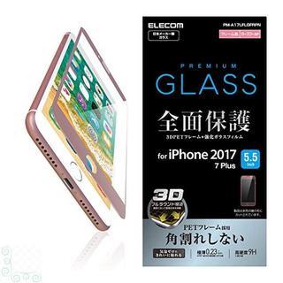 エレコム iPhone8 Plus フィルム フルカバー ガラス 【(保護フィルム)