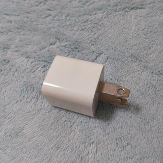 アイフォーン(iPhone)のapple  iPhone USB電源アダプタ(バッテリー/充電器)