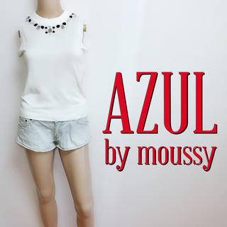 アズールバイマウジー(AZUL by moussy)の極美ライン♪アズールバイマウジー ビジューノースリーブ♡ザラ エモダ(カットソー(半袖/袖なし))